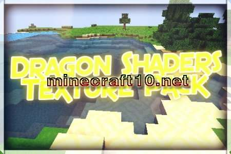 Текстуры Dragon Shaders для MCPE 0.10.4