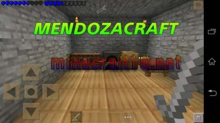 Текстура MendozaCraft [0.10.4]