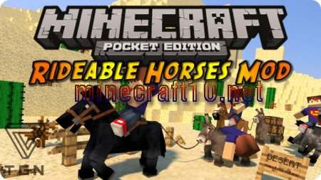 Мод Rideable Horses By TDM [0.10.5]