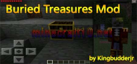 Мод Buried Treasures [0.10.5]