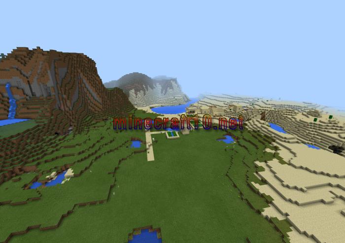 Сид на 9 деревень, Высокие скалы и водопад с сундуком