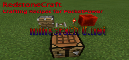 Мод RedstoneCraft 1.1 для PocketPower!