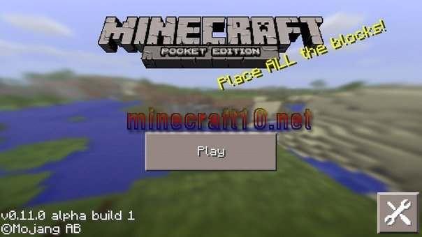 Minecraft 0.11.0 pe скачать