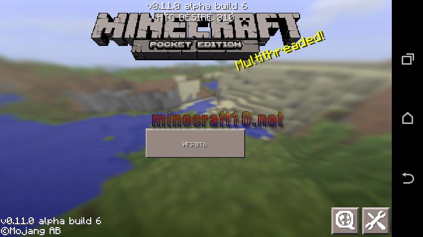 Minecraft 1 8 1 Бета