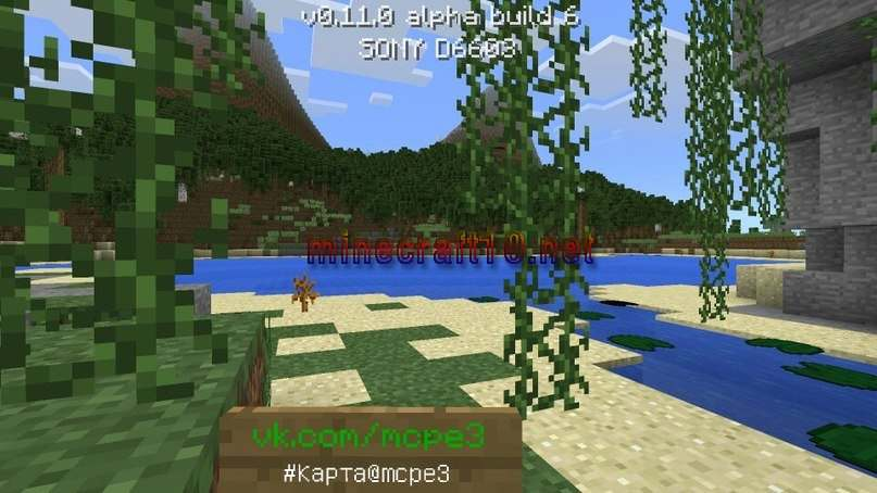 Minecraft Dating Server - YouTube