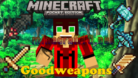 Мод Goodweapons [0.10.5]