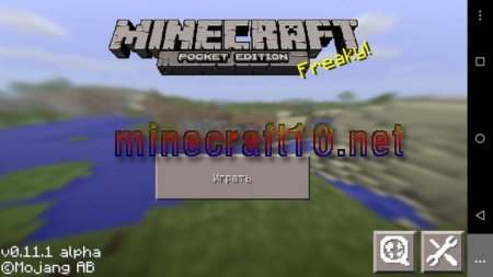 Скачать Minecraft Pocket Edition 0.11.1