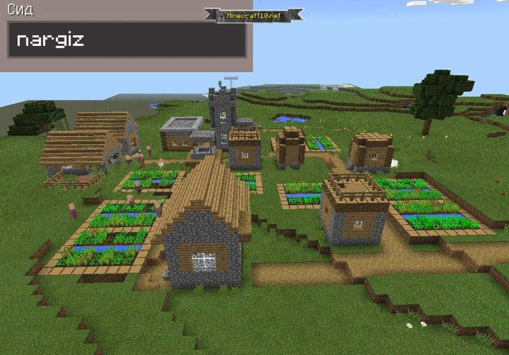 коды в майнкрафт на деревню колокольни открывается