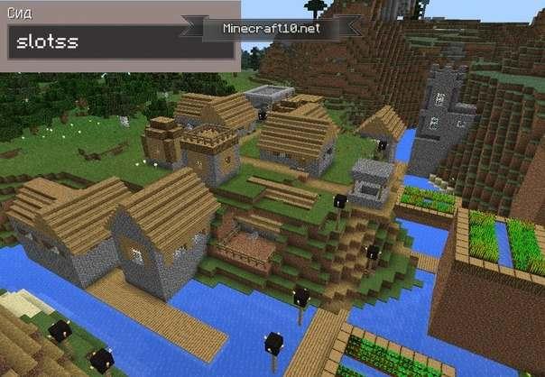 какие есть сиды в майнкрафте где деревня #9