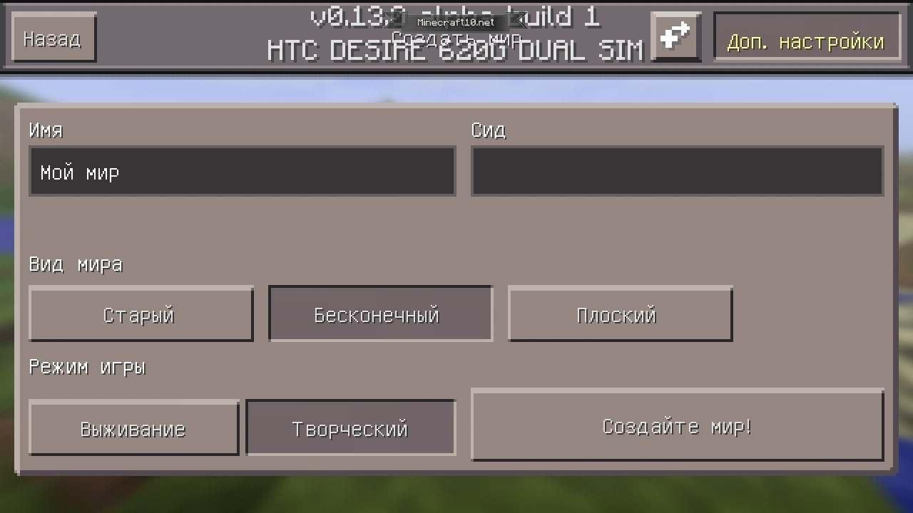 Как сделать ключ для minecraft
