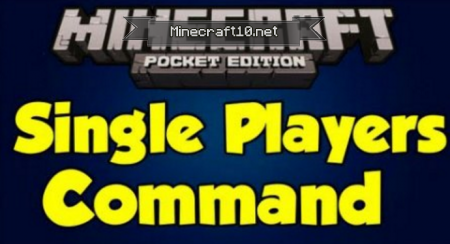 Мод Single Player Commands