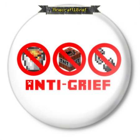 Плагин AntiGrief