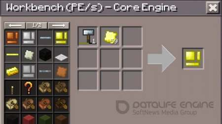 Скачать Industrial Craft PE 1.01 beta для Minecraft PE 0.15.x [Core Engine]