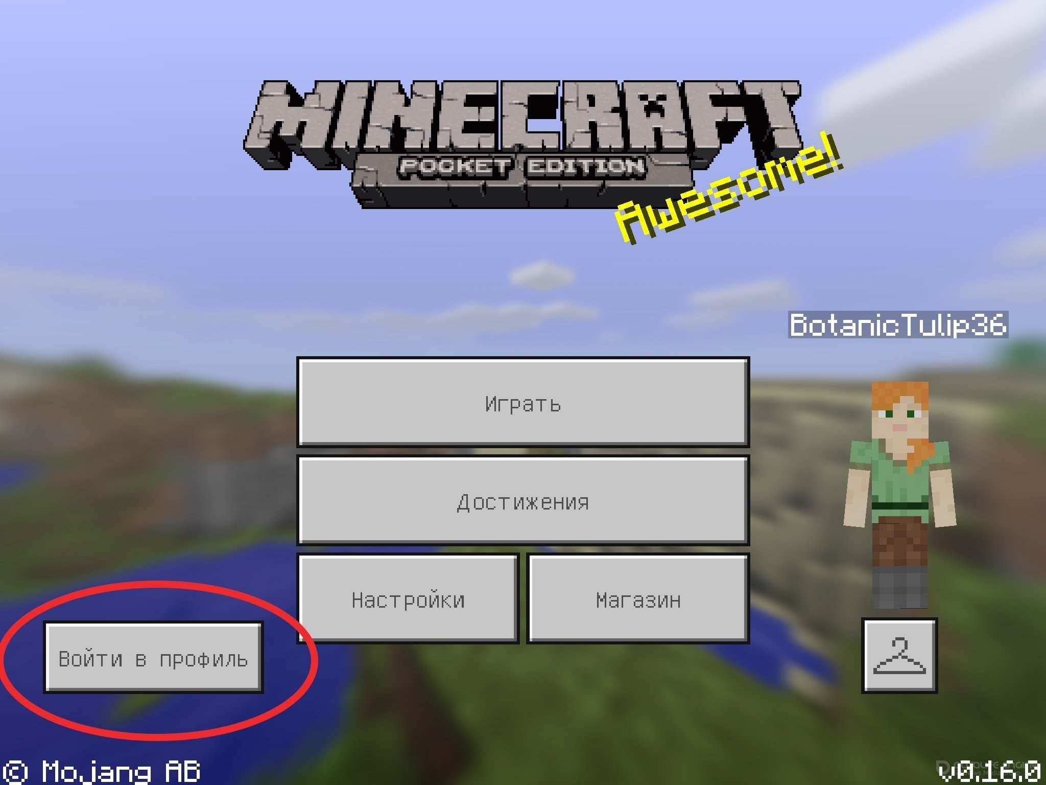MineZ.Ru — Minecraft сервера