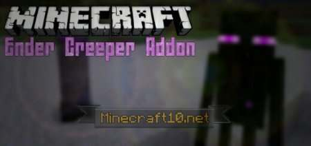 Мод Ender Creeper Addon [0.16.0]