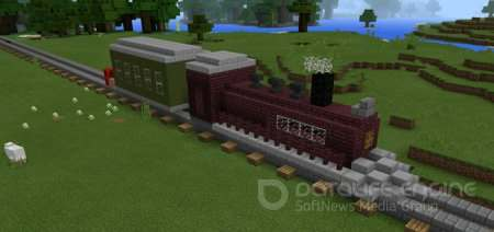Command Block Train