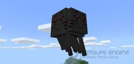 3 Headed Ghast Boss