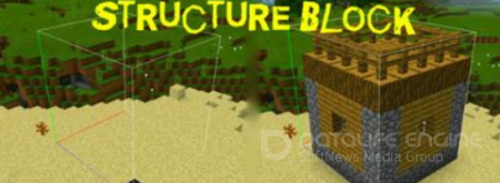 Structure Block Mod For MCPE 1.2.10