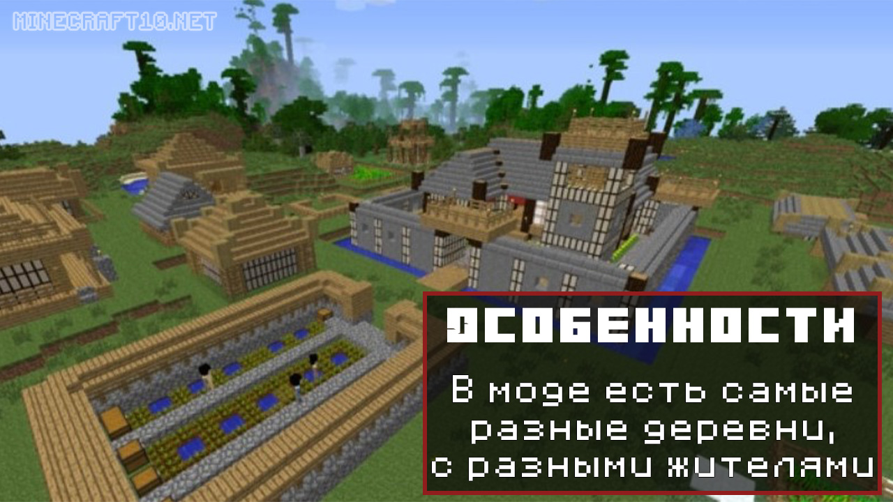 Photo-2-mod-Millenaire-Minecraft