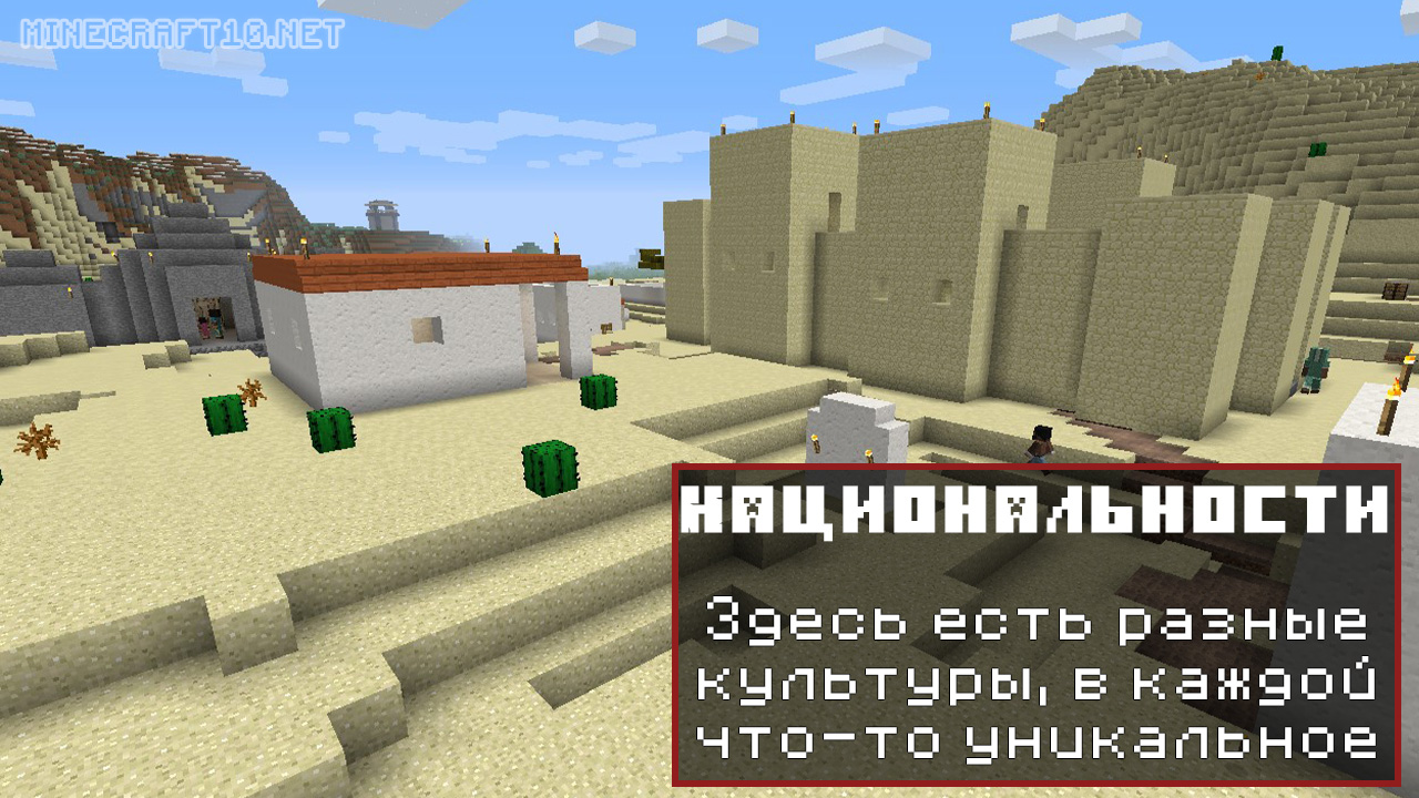 Photo-4-mod-Millenaire-Minecraft