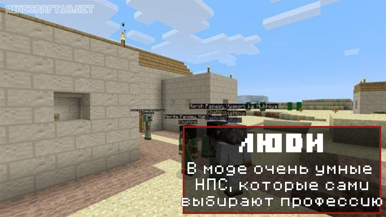 Photo-3-mod-Millenaire-Minecraft