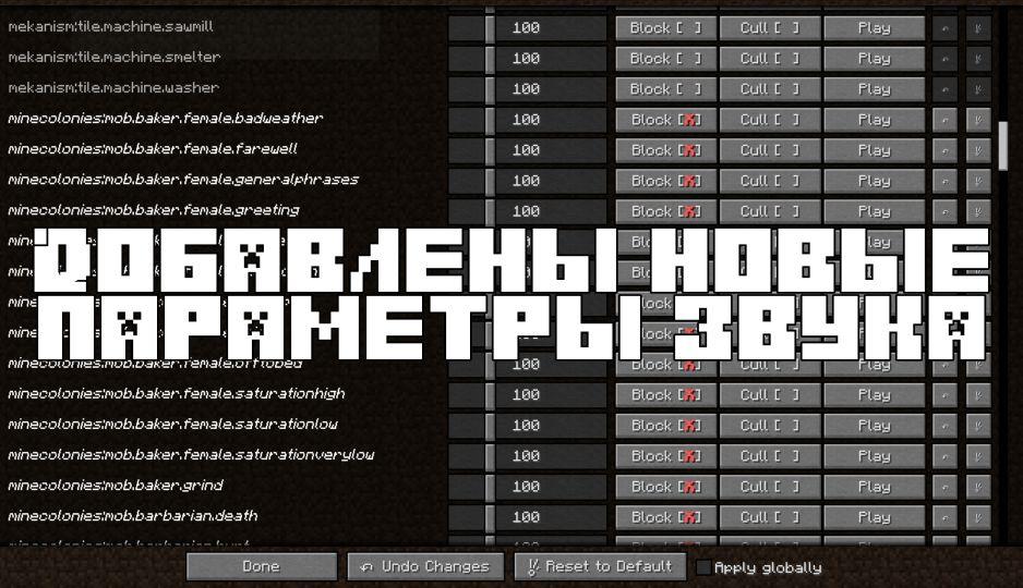 майнкрафт 1 16 200 52 apk